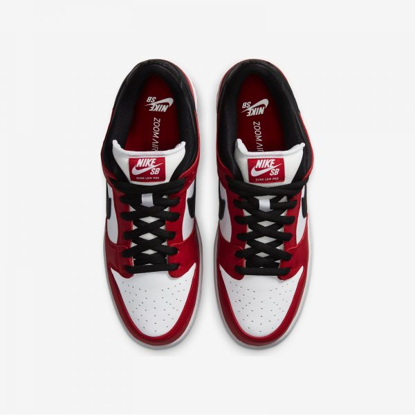 Nike SB Dunk Low | J-Pack Chicago